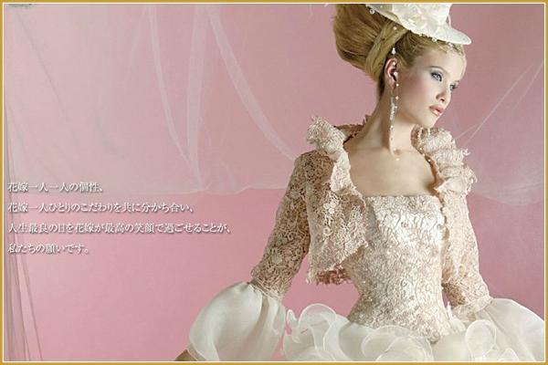 ホワイトドアのドレス