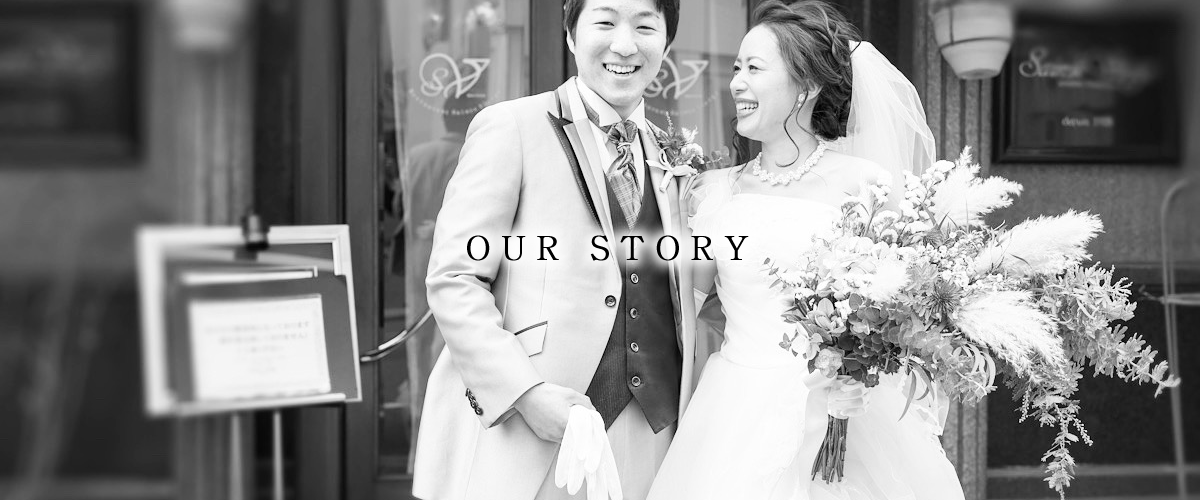 姫路結婚式ドットコムについて